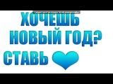 «Не просто фото | vpazle.ru» под музыку Тик Тоник - Тик тоник. Picrolla