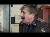 Однажды в милиции 1 сезон 13 серия