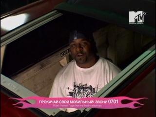 ����� �� �������� - 3 ����� 1 ������ (Pimp My Ride S3E1) Ford Econoline (1985)